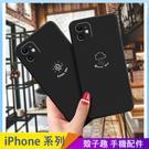 黑色卡通 iPhone SE2 XS Max XR i7 i8 plus 手機殼 創意個性 保護鏡頭 全包邊防摔 保護殼保護套 矽膠軟殼