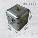 鋁合金一枚印章盒 首飾盒 銀行專用印章盒 小時光生活館