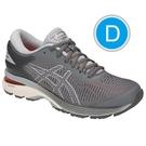 樂買網 ASICS 18FW 高階 支撐型 女慢跑鞋 KAYANO 25系列 D寬楦 1012A032-020 贈腿套