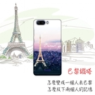 [Y12 軟殼] Sugar 糖果 y12 手機殼 外殼 保護套 巴黎鐵塔