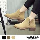 ZALULU愛鞋館 JE103 韓風簡約素面側拉鍊低跟短靴-黑/杏/墨綠-偏小-36-40