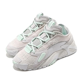 adidas 休閒鞋 Streetball 灰 綠 女鞋 麂皮鞋面 經典鞋 運動鞋 【ACS】 FV4854