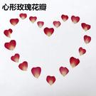玫瑰花瓣 心形玫瑰花瓣 diy押花壓花材料0.5公分一包20片