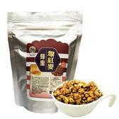 ~養蜂人家~蜂蜜爆紅麥120g 蛋糕蜂蜜花粉蜂王乳蜂膠蜂產品專賣