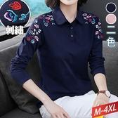 翻領刺繡純色T恤(2色) M~4XL【594360W】【現+預】-流行前線-