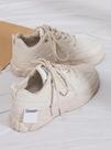 運動女鞋子透氣新款網紅夏款白鞋百搭2021小白鞋夏季休閒老爹潮鞋 米娜小鋪