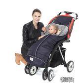 嬰兒車睡袋冬季保暖寶寶嬰兒傘車腳罩兒童推車腳套棉坐墊通用加厚 街頭布衣