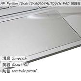 【Ezstick】HP Pavilion 15-eh 15-eh0104AU TOUCH PAD 觸控板 保護貼