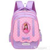 書包小學生女童包包兒童背包6-12周歲兒童減負雙肩書包1-6年級CY『韓女王』