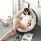 創意懶人沙發榻榻米臥室小型可愛豆袋小戶型宿舍單人沙發椅