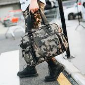 韓版迷彩手提包 男斜背旅行包【非凡上品】x1056