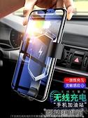 車載充電器車載無線充電器汽車智慧快充手機支架無線充手機架全自動多功能通用 交換禮物