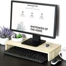 電腦螢幕增高架.桌上3C架置物櫃.顯示器置物架.電腦桌螢幕架鍵盤架.鍵盤收納架收納櫃.辦公室