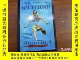 二手書博民逛書店《ya罕見ya sisterhood》Y135958