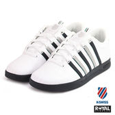 K-SWISS 新竹皇家 Court Pro 白/黑色 皮質 記憶鞋墊 休閒鞋 男款 NO.A9375