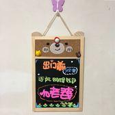 韓版田園創意 WIFI提示 軟木留言板小黑板 小熊造型 寫熒光筆粉筆