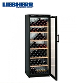 德國 LIEBHERR 利勃 Barrique系列 獨立式單溫紅酒櫃 WKb4612