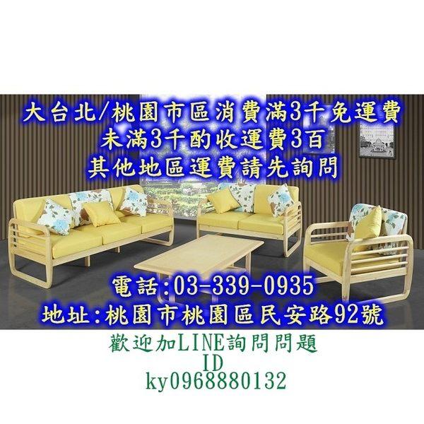 《凱耀家居》白橡色四斗櫃108-75-3