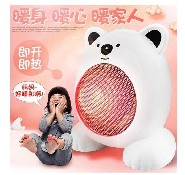迷你取暖器電暖風機家用省電台式浴室電暖器節能110V台灣專用電壓igo 非凡小鋪