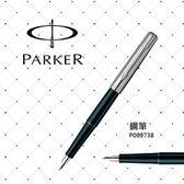 派克PARKER JOTTER 記事系列黑桿鋼筆P009738
