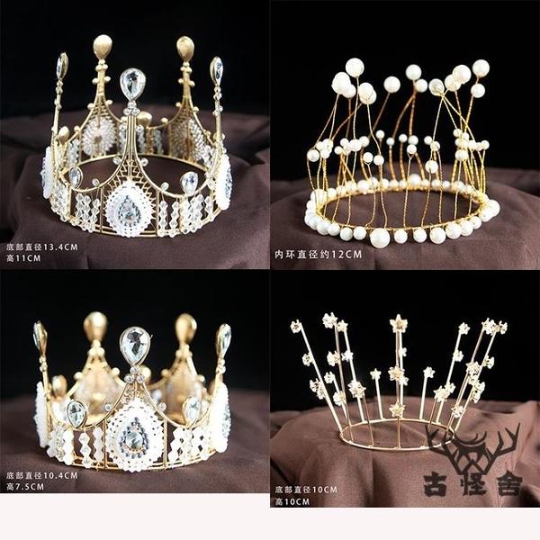 派對裝扮用品皇冠蛋糕裝飾王冠蛋糕裝飾擺件插件【古怪舍】
