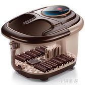 泡腳桶足浴盆電動按摩洗腳盆全自動加熱恒溫器足療機家用CY『小淇嚴選』