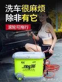 洗車機12v車載洗車器電動刷車水泵便攜式清洗機洗車神器家用 igo 全網最低價