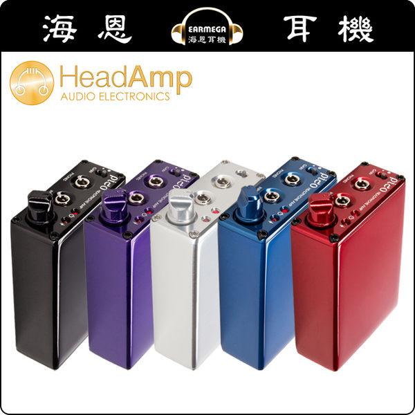 【海恩特價 ing 】HeadAmp PICO USB DAC/AMP 隨身耳機擴大機 美國手工製 海恩總代理 保固一年