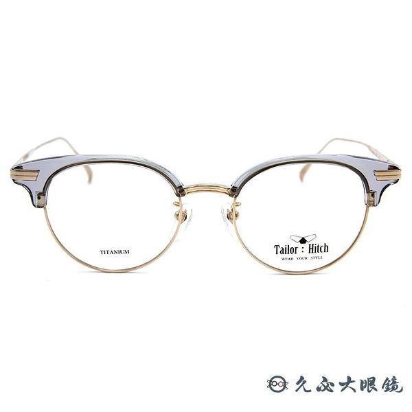 Tailor:Hitch 眼鏡 日本手工 鈦 近視眼鏡 PATTERN X-11 S-10 透灰-金 久必大眼鏡