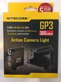 Nitecore GP3 運動相機LED燈 LED晶片CREE XP-G2 360流明  For Sony GoPro 7 6 5 【可水下10米】潛水燈