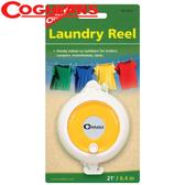 【COGHLANS 加拿大 晾衣繩 Laundry Reel】8512/曬衣繩/吊衣繩/簡易晾衣架/晾衣繩/登山/露營