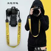 單眼相機背帶數碼相機微單相機肩帶 定制黃色字母offwhite相機帶  七彩屋