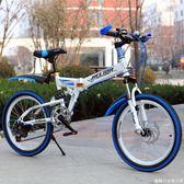 兒童單車8-15歲學生男孩雙碟剎自行車折疊青少年山地變速20寸  糖糖日系森女屋igo