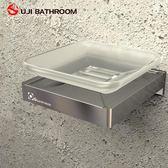 (尾牙交換禮物)創意 歐吉太空鋁肥皂盒 香皂盒 皂盒 香皂創意家居 衛浴掛件