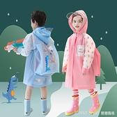 兒童雨衣小童幼兒園加厚小孩雨衣寶寶男女童卡通學生雨鞋背包雨披 Lanna