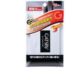 日本 GATSBY 超強力吸油面紙 70枚 (軟片式) G-3850【UR8D】