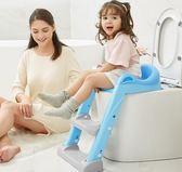 兒童坐便器 兒童馬桶坐便器樓梯式嬰兒男女寶寶階梯馬桶圈墊小孩廁所便盆尿盆 伊蘿鞋包
