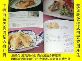 二手書博民逛書店Popular罕見Fried Food of Japanese Cuisine book from Japan[8