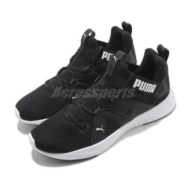 Puma 慢跑鞋 Contempt Demi 黑 白 中筒 男鞋 健身 多功能 運動鞋 【ACS】 19316003