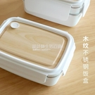 品彩304不銹鋼飯盒便當盒保溫學生食堂便攜分隔型上班族餐盒1人 設計師生活百貨