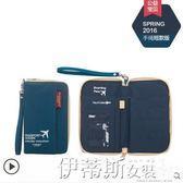 護照夾護照包證件夾旅行機票多功能男女出國證件袋潮牌 伊蒂斯女裝
