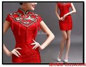 (45 Design) 定做 預購7天到貨  紅色中式短款 新娘結婚敬酒婚禮旗袍禮服 敬酒服旗袍喜宴