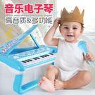 益兒益兒童仿真小鋼琴帶麥克風寶寶初學電子琴女孩玩