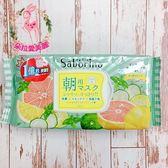 【日本 BCL】SABORINO 早安面膜 西柚清爽型 32枚入 60秒快速保養 現貨