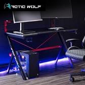 ArcticWolf Lucifer晨星碳纖維全方位電競桌-黑色黑色