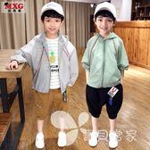 米西果男童兒童外套夏裝2018新款韓版透氣薄夏季中大童童裝休閑潮