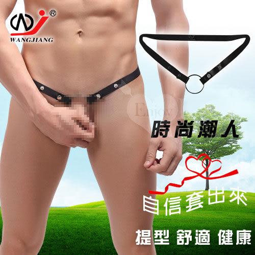 男性感內褲【網將WJ】時尚潮人‧定型套環B﹝黑﹞