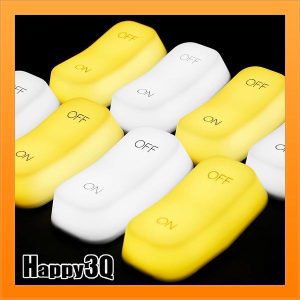 重力感應燈可愛造型小夜燈趣味燈USB燈LED小燈房間布置開關ON OFF燈-白/黃【AAA4087】預購