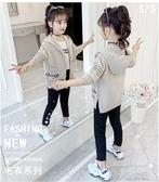 兒童外套女 女童秋裝外套新款洋氣秋冬季針織開衫兒童小女孩時尚韓版 快速出貨
