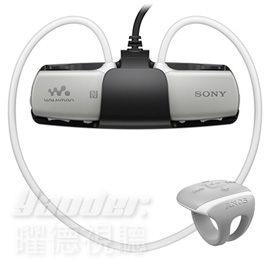 【曜德視聽】SONY NWZ-WS613 白色 防水無線隨身聽 4GB 藍芽支援通話 / 免運 / 送收納盒+耳塞
